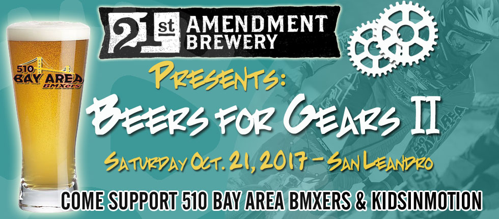 beers for gears 2017 fundraiser